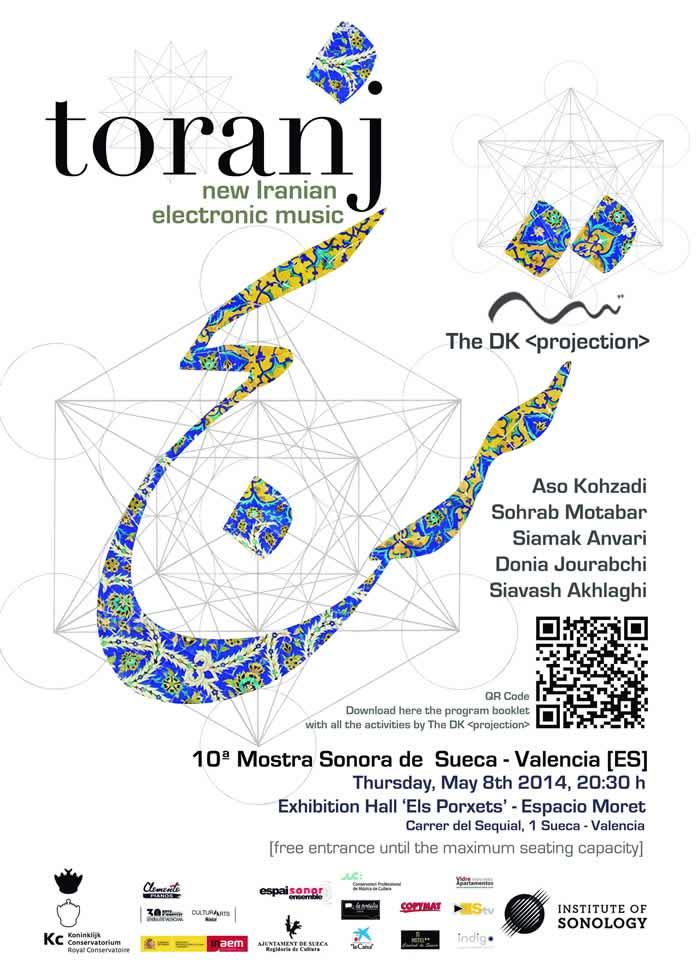Toranj The DK <projection>